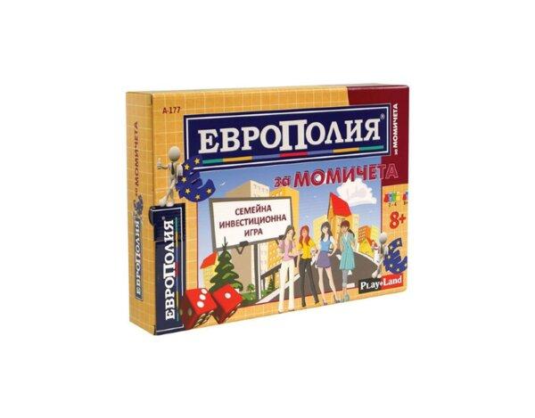 """Бизнес игра """"Европолия Бълагария"""", за момичета - семейна"""