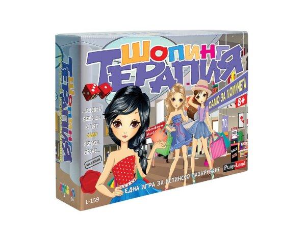 """Занимателна игра """"Шопинг терапия"""" - за момичета, 8+"""