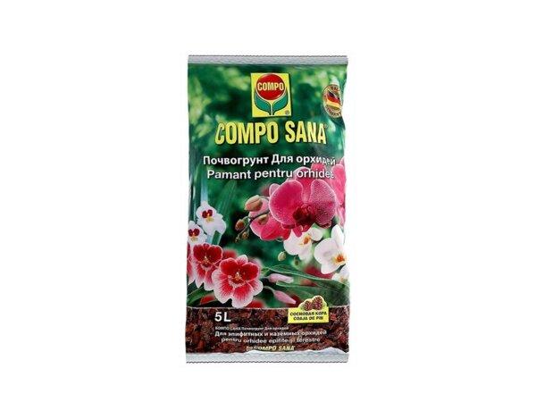 Почва за орхидеи - 5 l