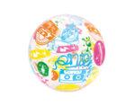 Надуваема топка - 51 cm