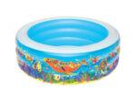 Детски надуваем басейн с три ринга - 152 х 21 cm