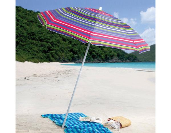 Плажен чадър - 175 cm