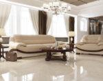Гранитогрес - Marfil beige 60 х 60 cm