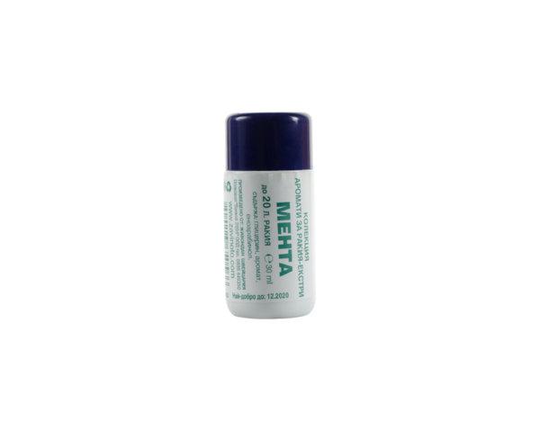 Добавка с аромат на мента - 20 ml