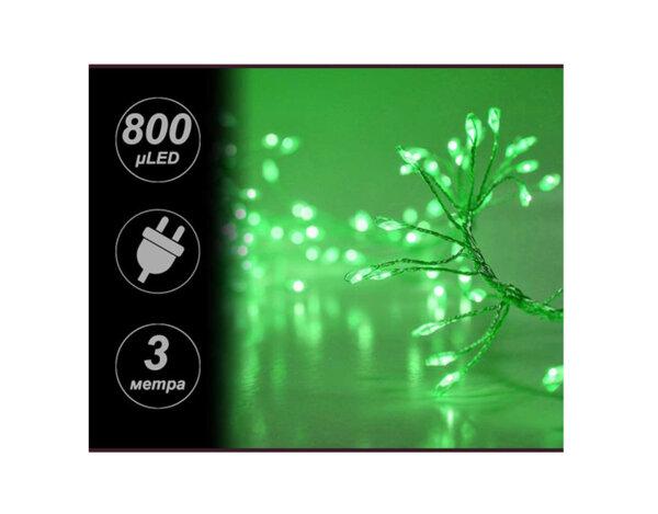 """Светещ гирлянд """"Купър"""", зелен, 3 m - 800 LED лампички"""