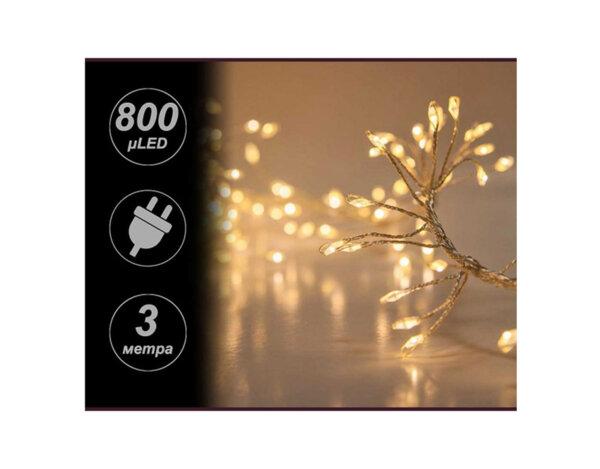 """Светещ гирлянд """"Купър"""", топло бял, 3 m - 800 LED лампички"""