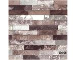 "Тапет влагоустойчив ""Камък реден"" - 206-08"