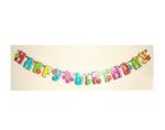 Банер Happy Bithday - 2.5 m