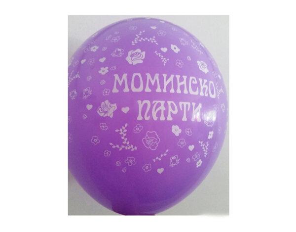 """Балони с печат """"Моминско парти"""" - микс цветове, 10 бр."""