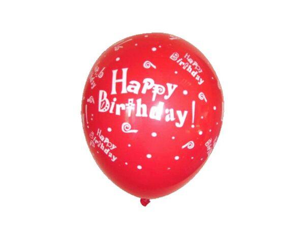 Балони с печат Happy Birthday - пастел, микс цветове, 10 бр.