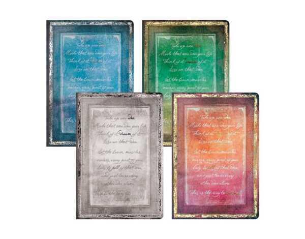 Бележник Antique - В5, 113 листа