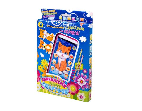 Занимателен детски смартфон - управление с докосване