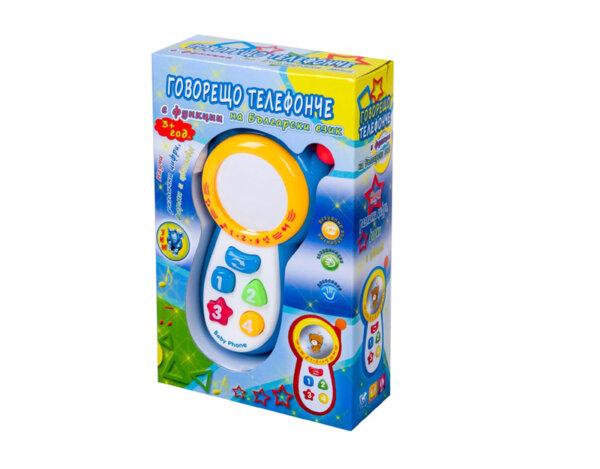 Говорещо детско телефонче - на български език