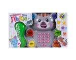 Интерактивно детско телефонче - котето Лъки