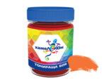 """Тонираща боя """"Хамелекон"""" - 200 ml, различни цветове"""