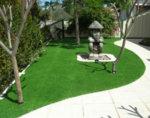 Изкуствена трева - различна широчина