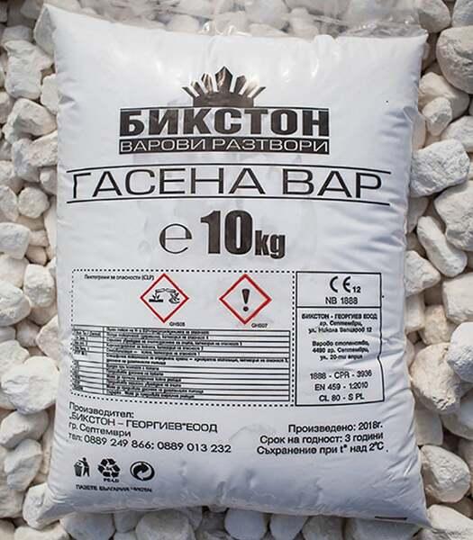 Гасена вар - 10 kg