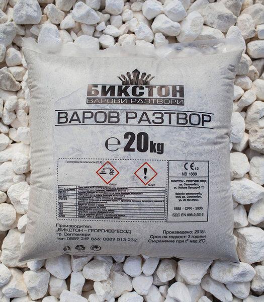 Варов разтвор - 20 kg