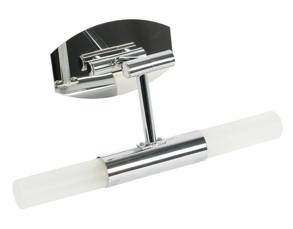 Осветително тяло за баня Parma - 2 x G9, 40 W