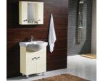 Горен шкаф за баня с огледало - 60 x 55 x 13 cm
