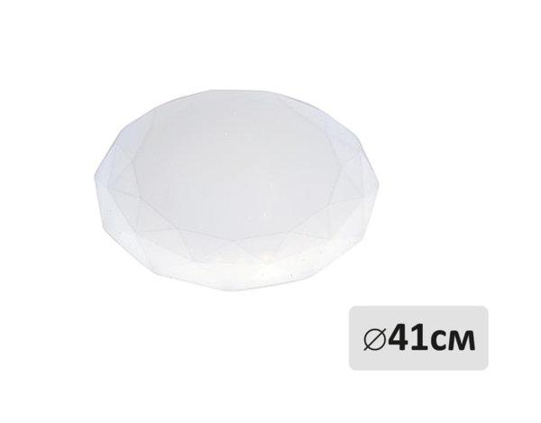 LED плафон Epsilon - 6400 K, различна мощност