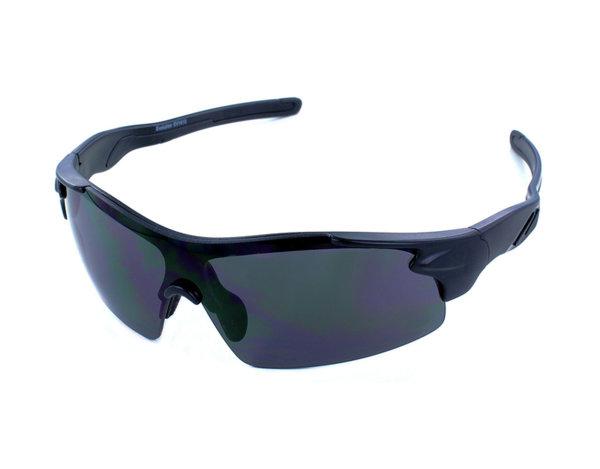Слънчеви очила Trail Grey