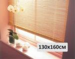 Бамбукова щора - 130 cm x 160 cm