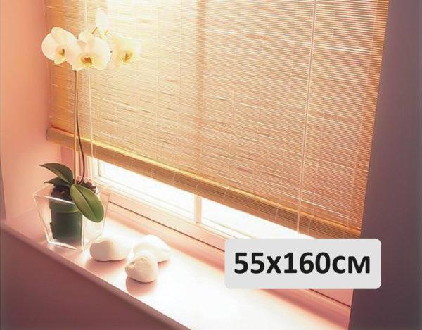 Бамбукова щора - различни размери