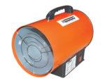 Газов калорифер - 15000 W
