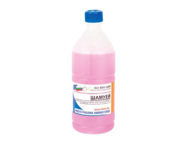 """Препарат """"Шамуей"""" - за безконтактно миене, 1 kg"""