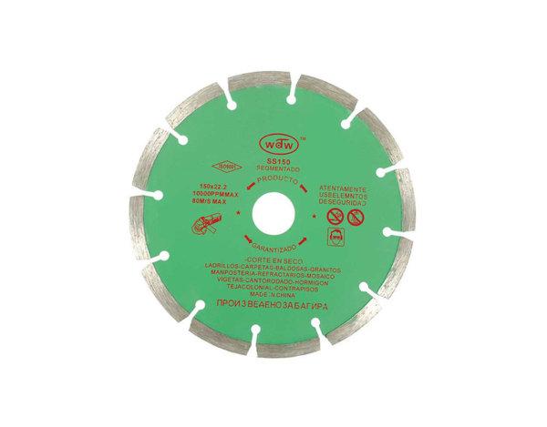Диамантен диск за бетон - различни размери
