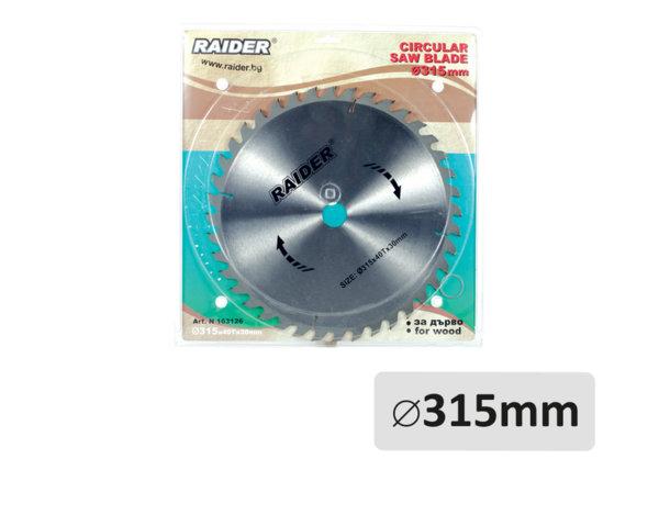 Диск за циркуляр RD-SB26 - ø30 mm, различни размери