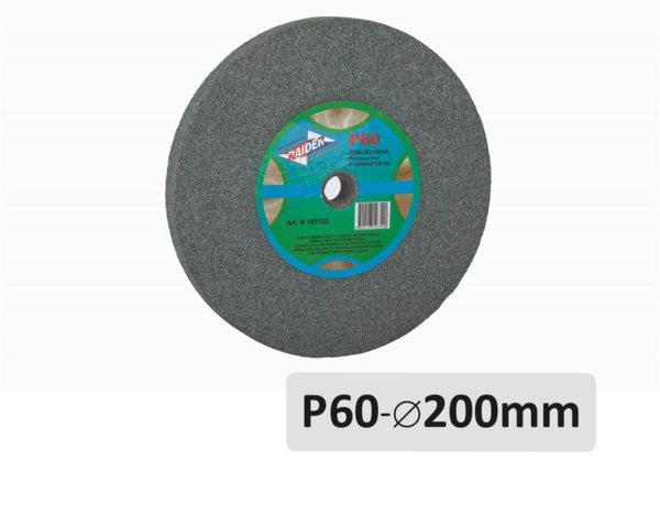 Диск за шмиргел P60 - ø200 mm, зелен