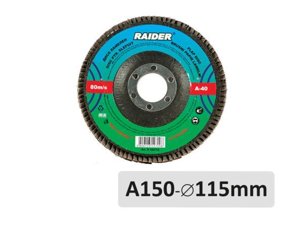 Ламелен диск A150 - ø115 x ø22 mm