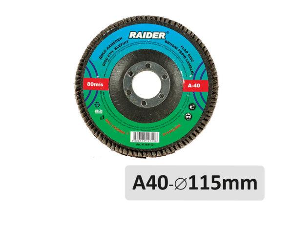 Ламелен диск A40 - ø115 x ø22 mm