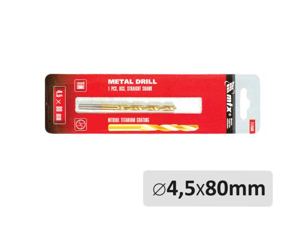 Свредло за метал - ø4.5 x 80 mm