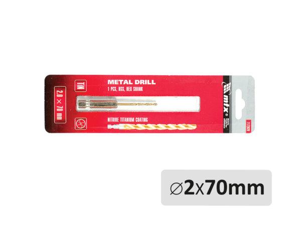 Свредло за метал - ø2 x 70 mm