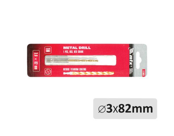Свредло за метал - ø3 x 82 mm