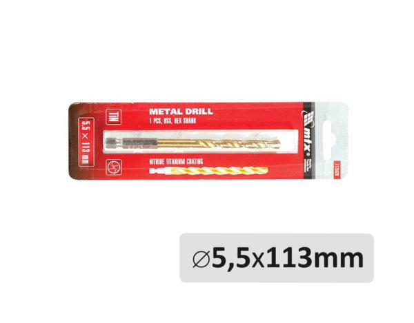 Свредло за метал - ø5.5 x 113 mm