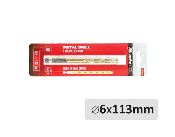 Свредло за метал - ø6 x 113 mm