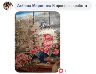 Ливадни цветя
