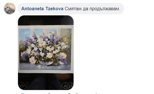 Лилав букет