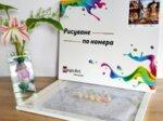 Тропически залив 40х50см с подрамка и подаръчна цветна кутия (Сунг Ким)