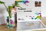 Дивна 40х50см с подрамка и подаръчна цветна кутия (по оригинал на Миглена Кирилова)
