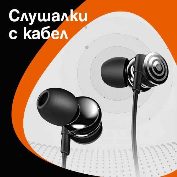 Слушалки за телефон с кабел Изображение