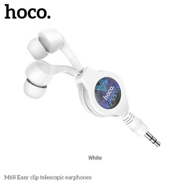 Телескопични слушалки HOCO Easy Clip M68 (бели)
