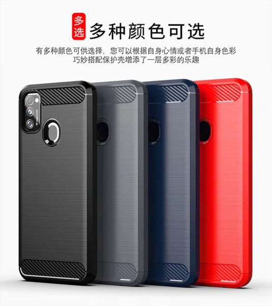 Хибриден калъф / гръб / кейс Carbon Case за Huawei P Smart 2020