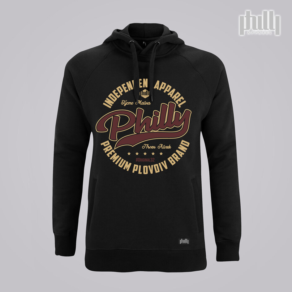 Philly - unisex hoody-Copy
