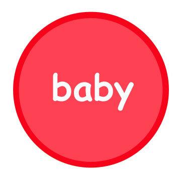 Всичко за бебето