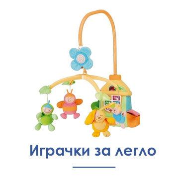 Играчки за креватчета Изображение
